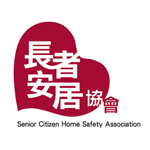 Senior Citizens Home Safety Association