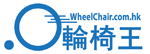 Wheelchair.com.hk